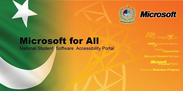 Free access to Microsoft Software