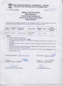 MD Paeds FAE2015 (Amrit Dhungel)