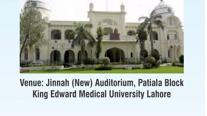International Emergency Medicine Conference