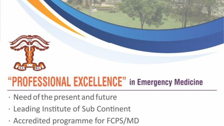 Emergency Medicine  – Fellowship Programme