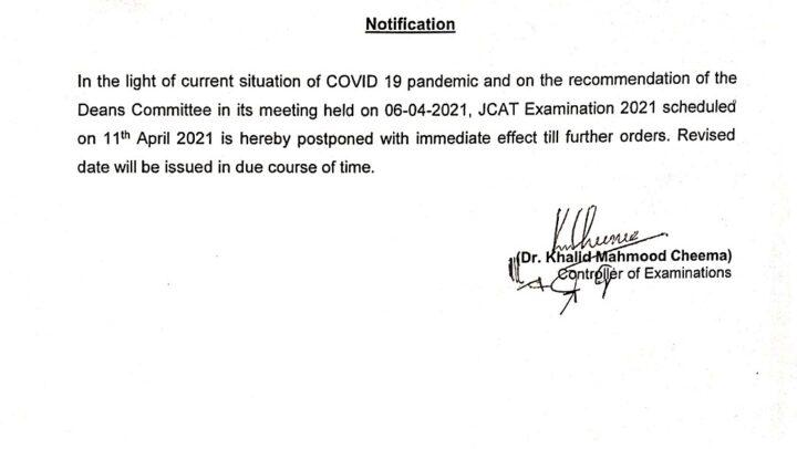 Notification – Postponement of JCAT, 11th April, 2021 Examination