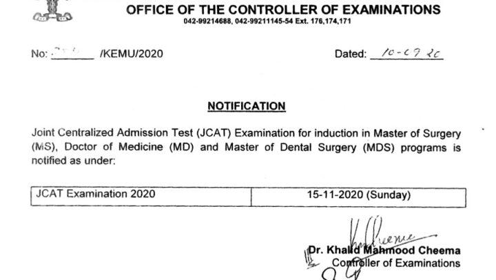 Notification for JCAT Examination  – November 2020